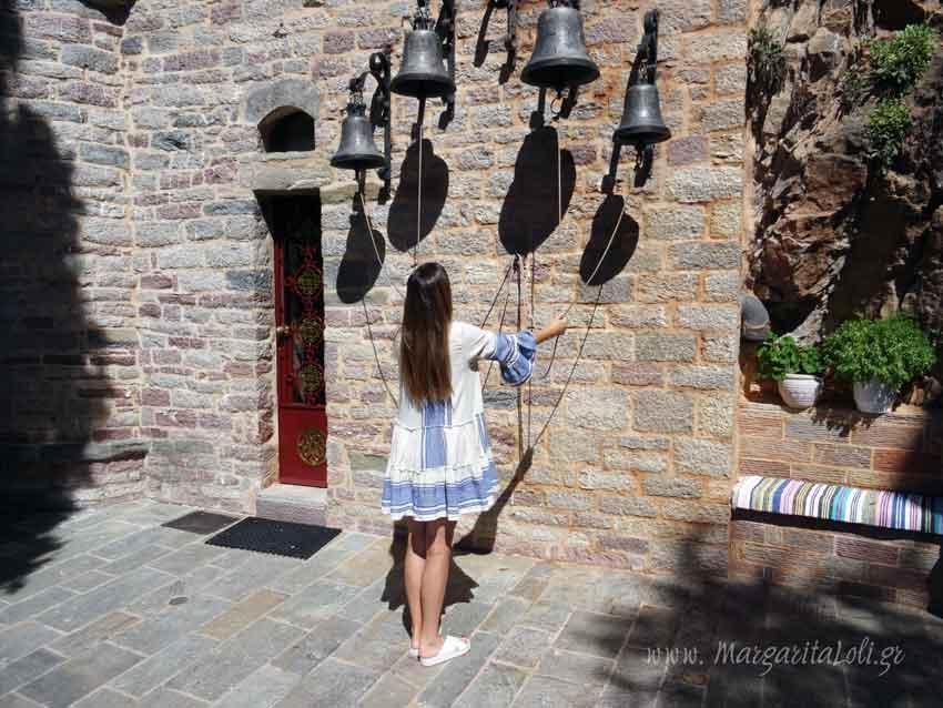 Μοναστήρι του Προυσσού, Καρπενήσι